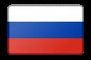 Емкость для топлива Россия Емкость топливная прямоугольная 750л. Габариты